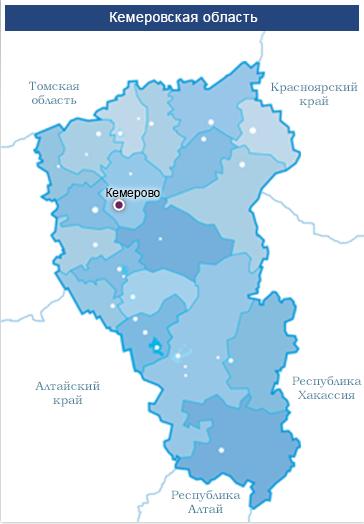 Кемеровская область на карте России. Подробная карта Кемеровской ... | 524x364